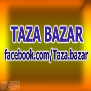 /https://www.facebook.com/Taza.bazar